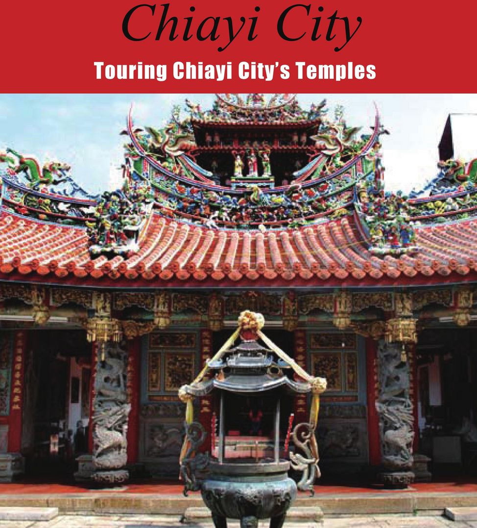 Touring Chiayi City's Temples