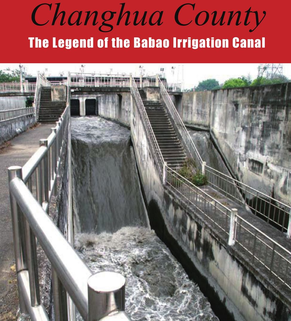 The Legend of the Babao Irrigation Canal