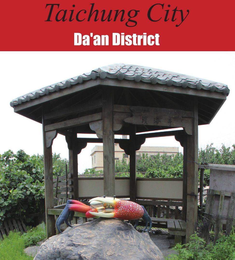 Da'an District