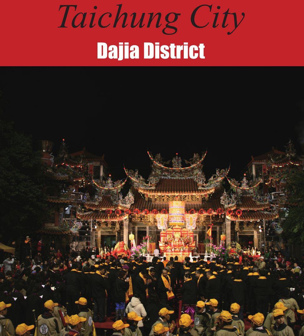 Dajia District