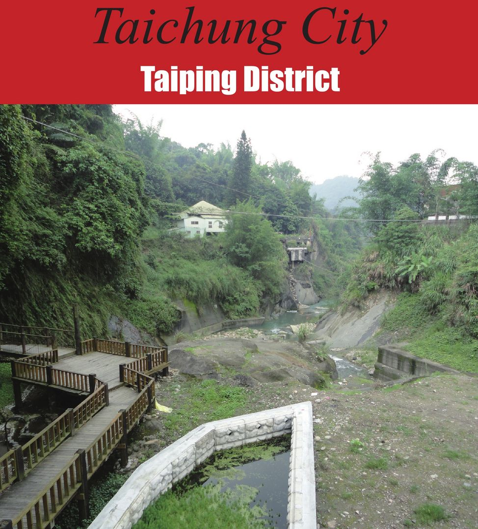 Taiping District