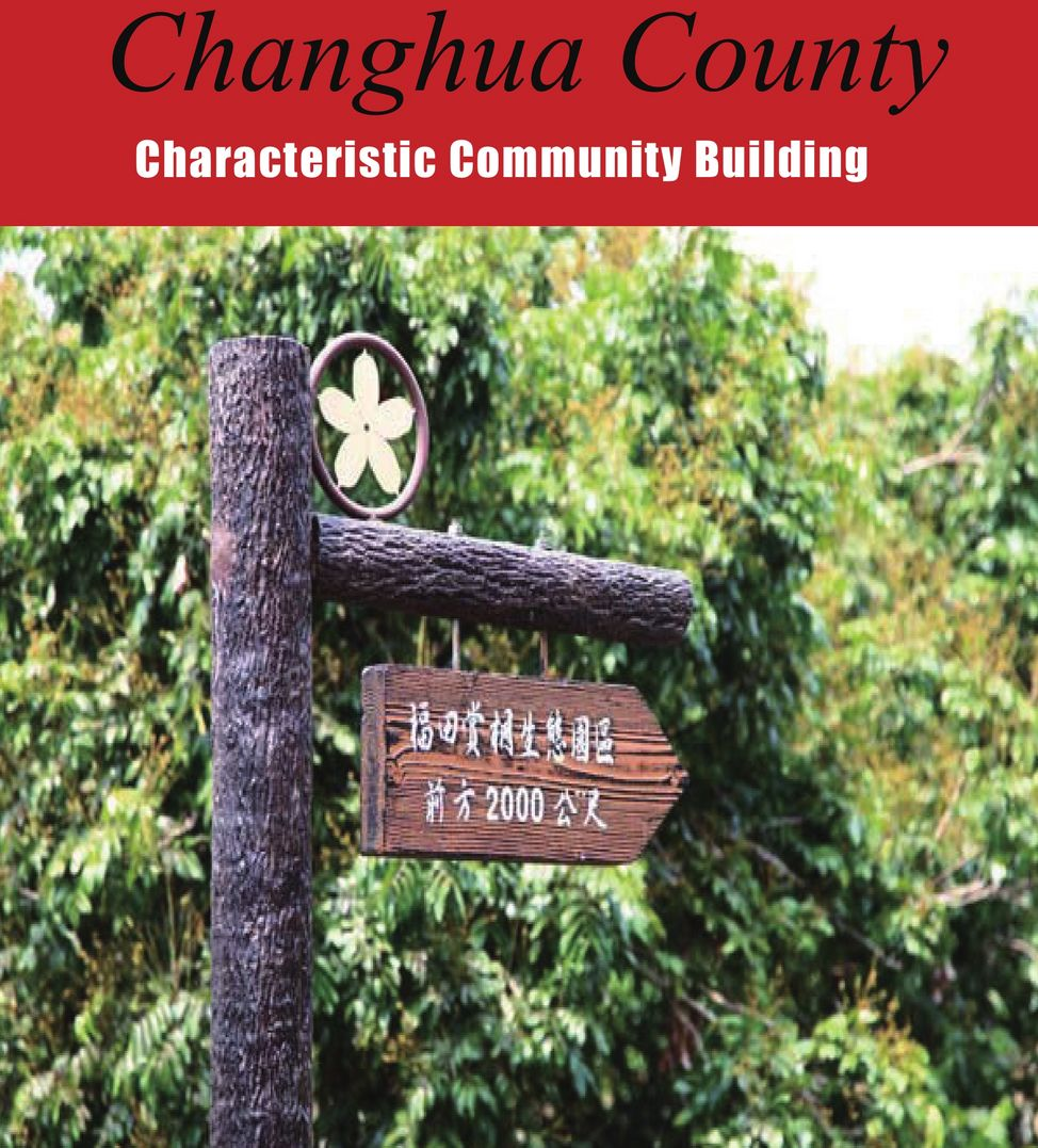 Characteristic Community Building