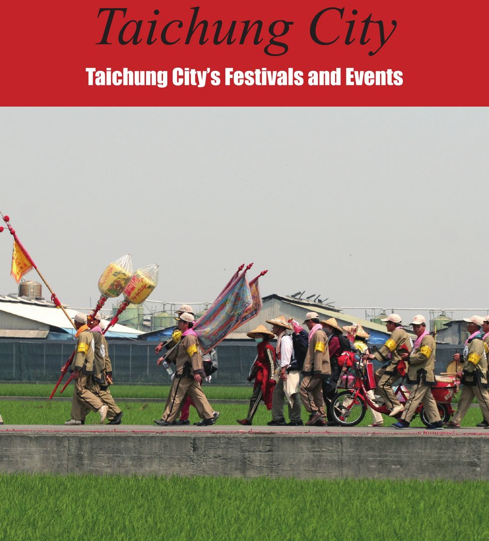 Taichung City's Festivals and Events