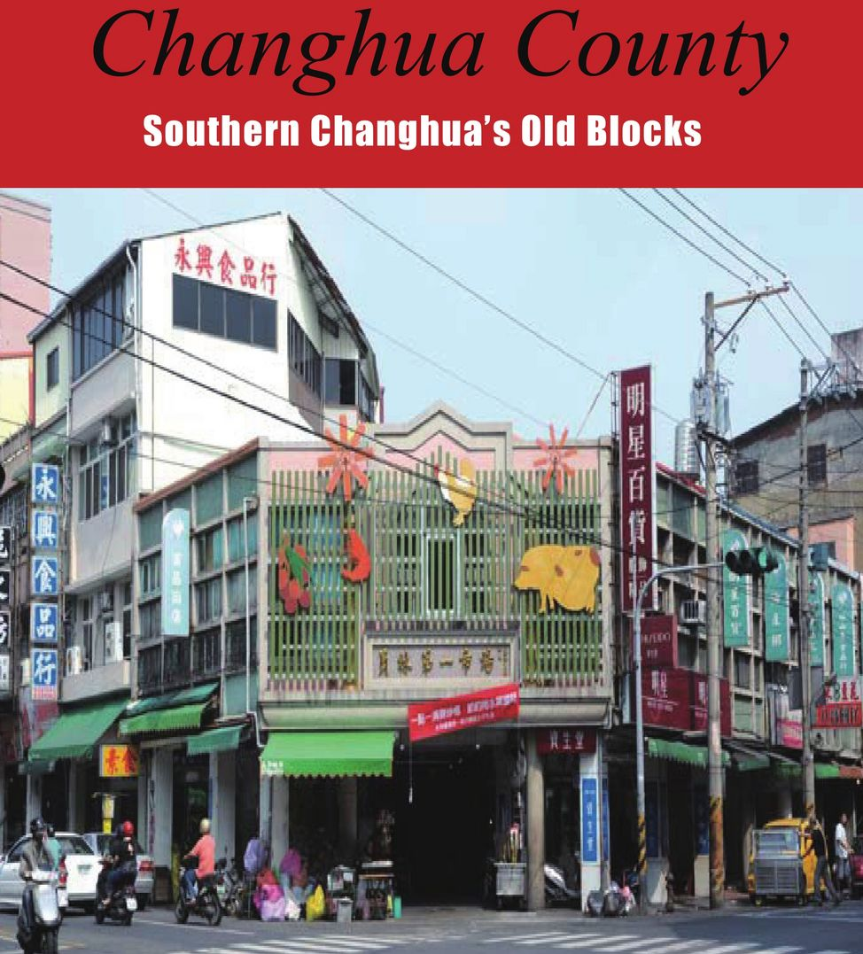 Southern Changhua's Old Blocks