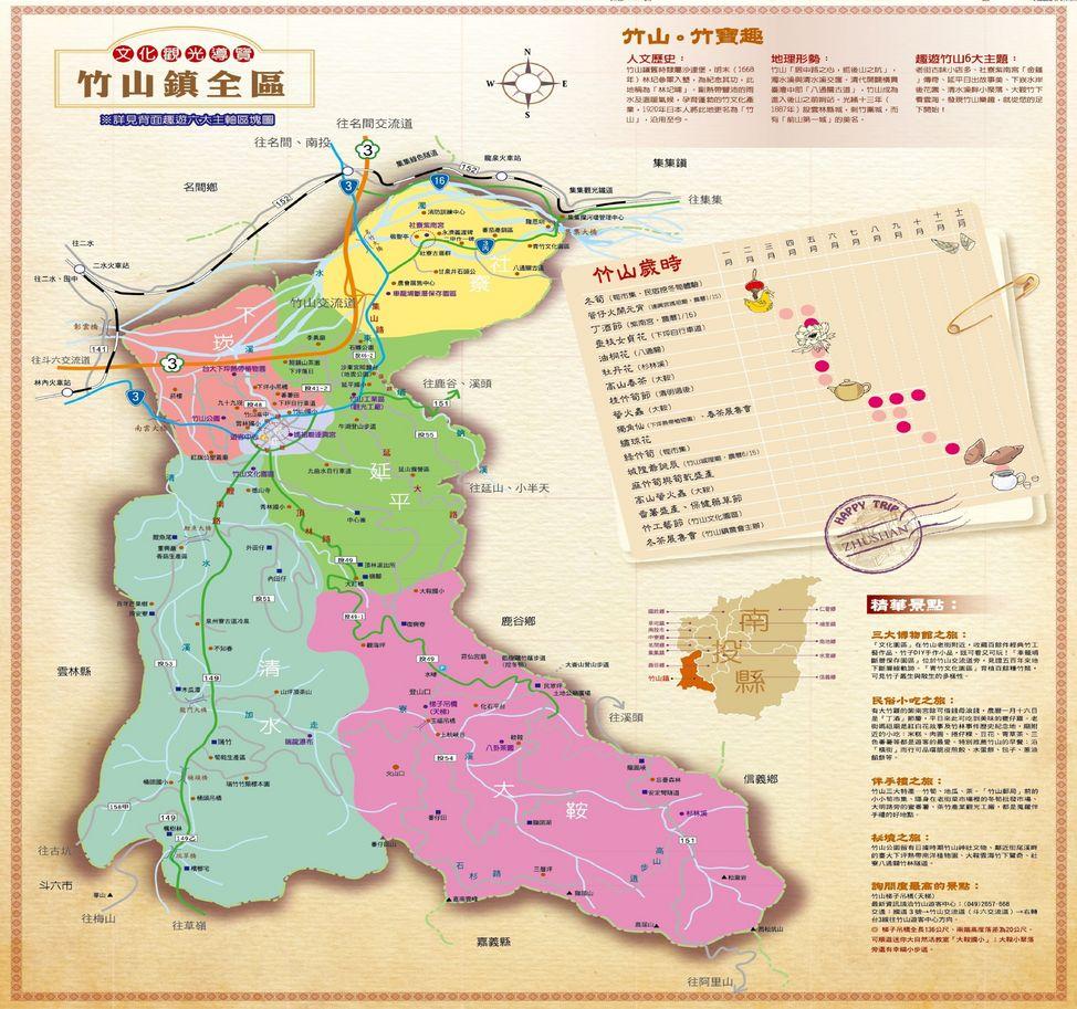 南投 - 竹山地圖