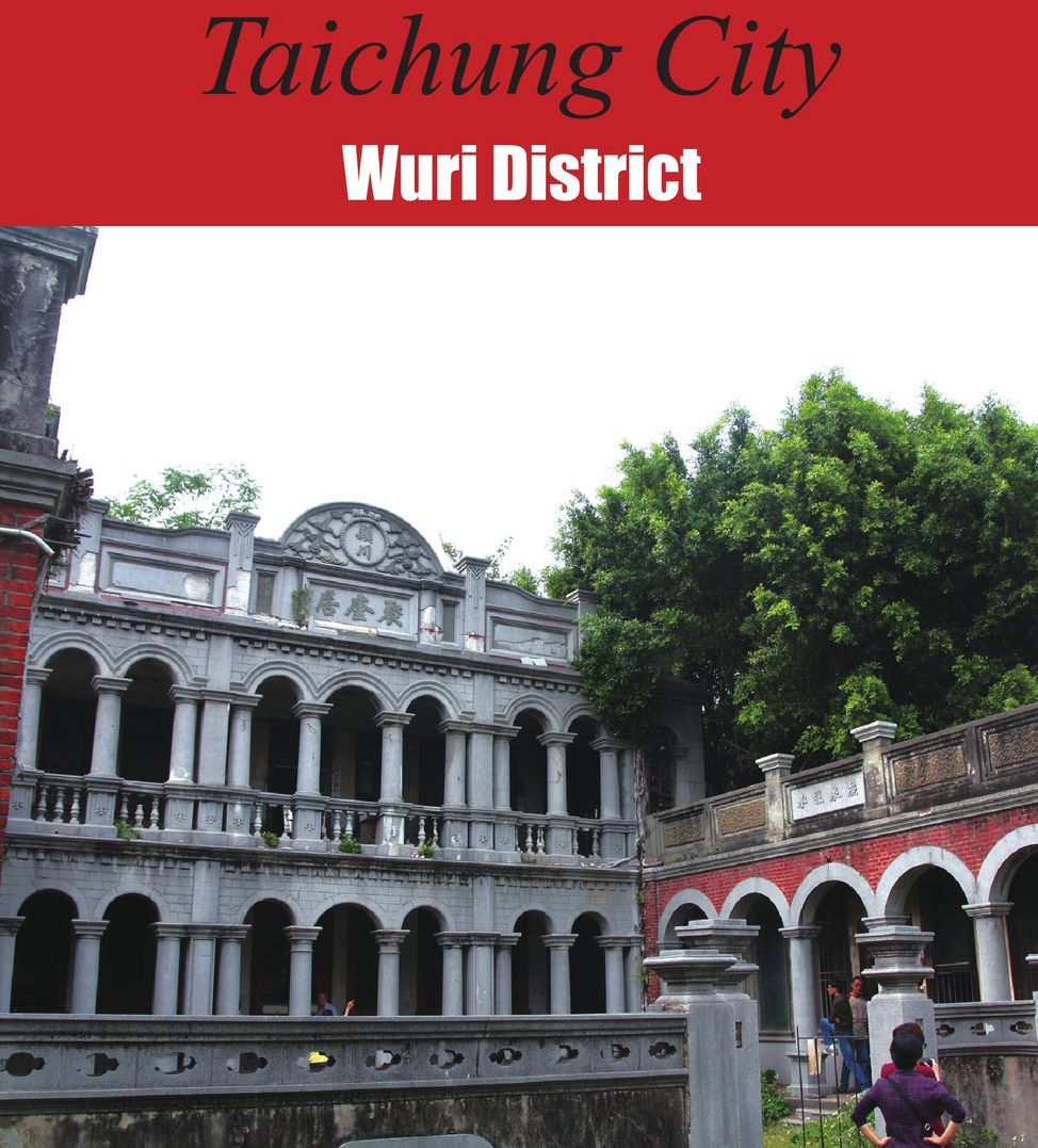 Wuri District