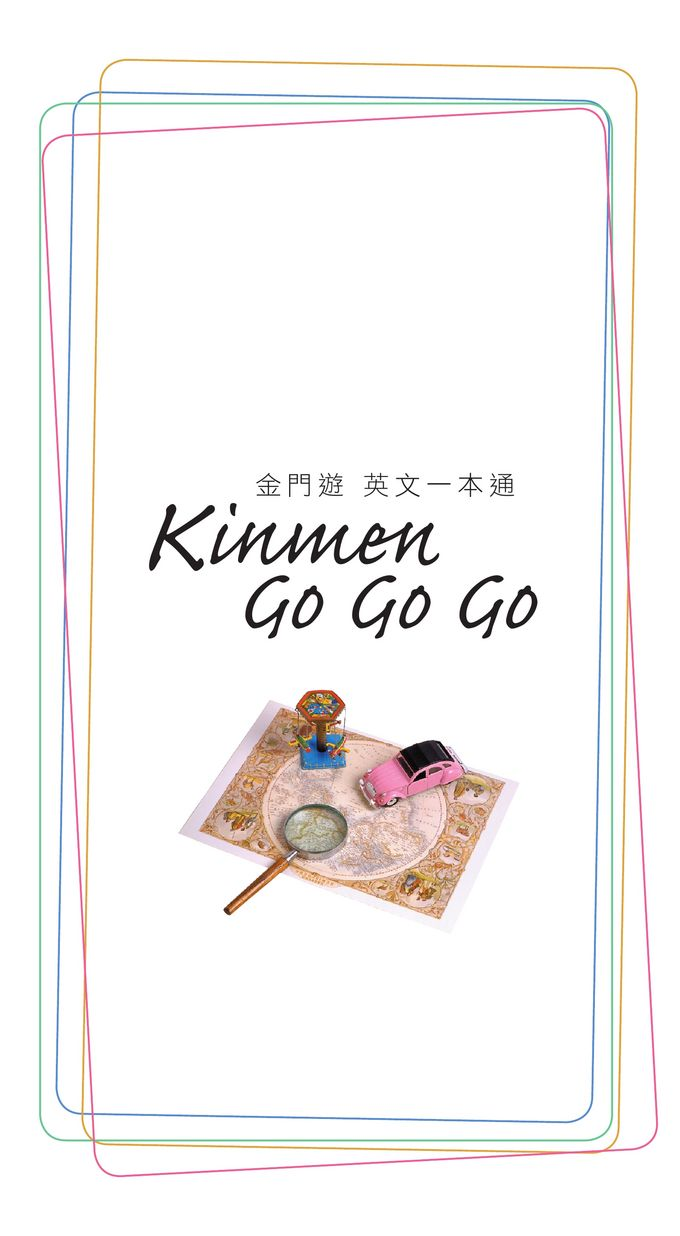 Kinmen Travel