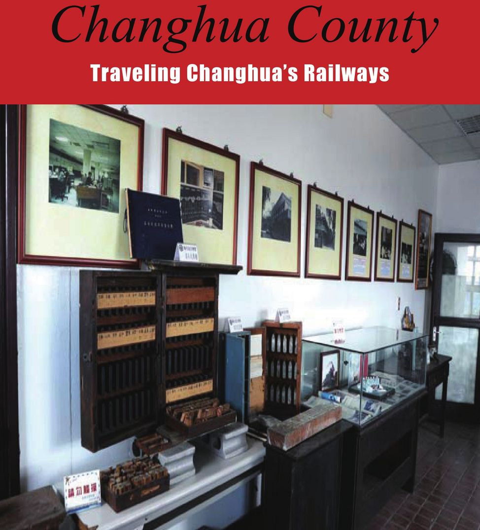 Traveling Changhua's Railways