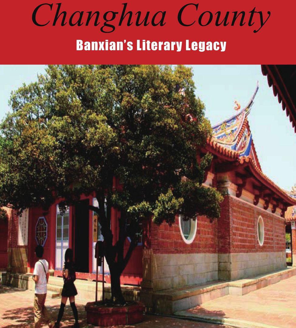 Banxian's Literary Legacy
