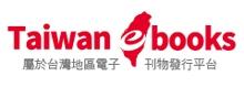 台灣地方型入口閱讀行銷平台